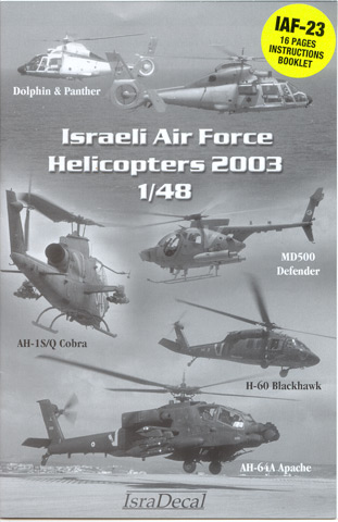 Israeli Helicopter Decal Review By Dave Williams Isradecals 148